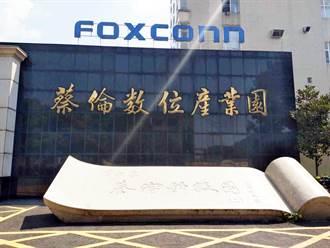 《國際產業》勞權團體:鴻海衡陽廠超時工作、非法雇用派遣工