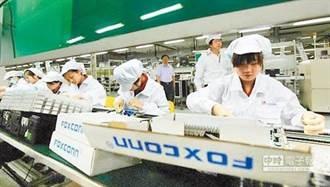 鴻海再爆血汗!富士康衡陽廠被外媒點名壓榨員工