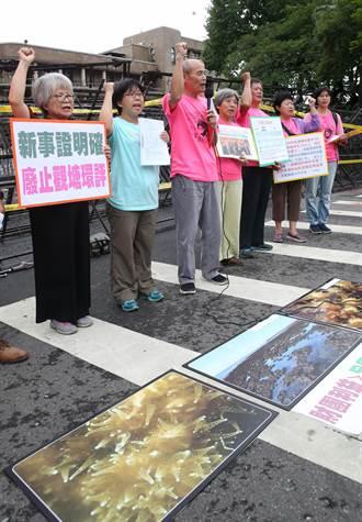 搶救大潭藻礁行動聯盟行政院前抗議