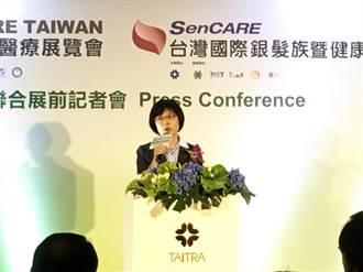 台灣國際醫療展及銀髮展 從「智」而「治」 開創智慧治療新世代