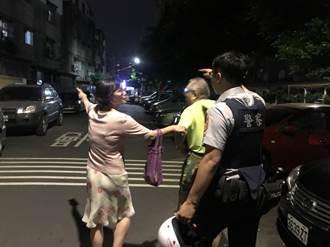 8旬翁迷途  警用M-POLICE助返家
