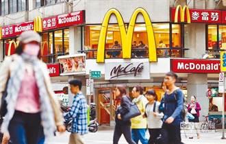 最懷念麥當勞什麼餐?網:它好吃到屌打摩斯 卻死都不再出