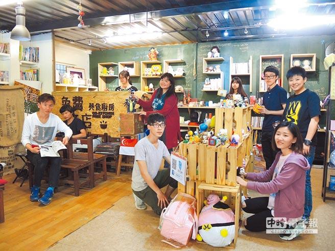 一群志同道合的年輕人齊聚十二寮休閒農業區,用行動來改變在地生活。(邱立雅攝)