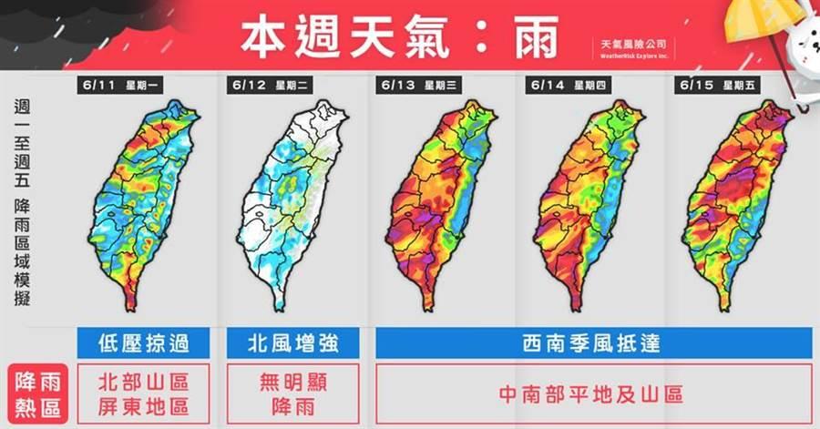 未來一周雨勢。(圖/翻攝自彭啟明臉書)