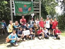 最難忘的畢業挑戰 台南信義國小生登頂大凍山