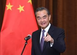 王毅:中國將繼續發揮在朝鮮半島的獨特重要作用