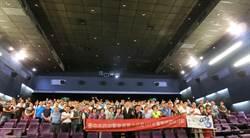 中市警六分局邀警眷、民力影城同樂 發揮「影」響力