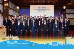 出席ICSA 蔡英文:台灣經濟 20年來最好狀態