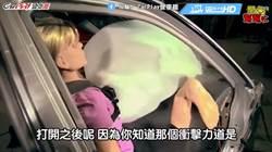 車內翹腳遭撞竟會斷腳? 副駕駛座不能做的危險動作