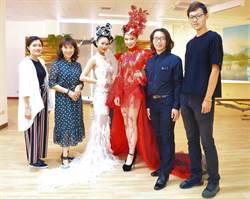 屏科大時尚師生創意百分百 出國比賽雙雙奪最高金獎