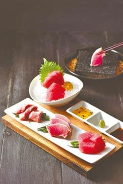 藝奇烹旬味鮪魚生食岩烤嘗鮮