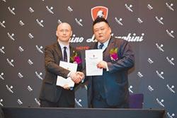 中華世貿國際開發攜藍寶堅尼 進駐台灣