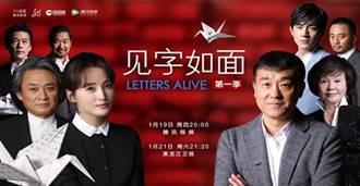 《仁義讀兩岸-北京研學隨感》從電視節目看兩岸競爭力
