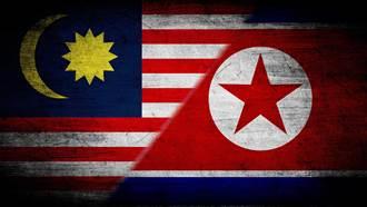 川金效應!大馬重開北韓使館、關係升溫
