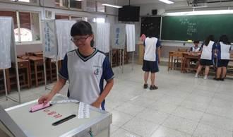 溪湖高中班聯會首度直選  學生民主課程初體驗