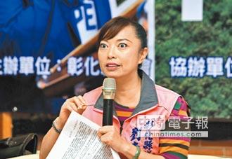 劉惠娟 重振百果山觀光產業