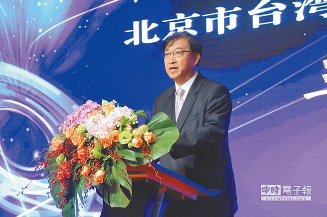 北京市台聯黨組書記王蘭棟力推青少年、新媒體、文創議題。(主辦單位提供)