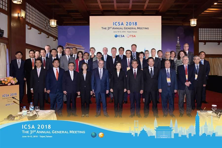 第31屆國際證券業協會(ICSA)年會今(12)日下午舉行閉幕儀式。(圖/券商公會提供)