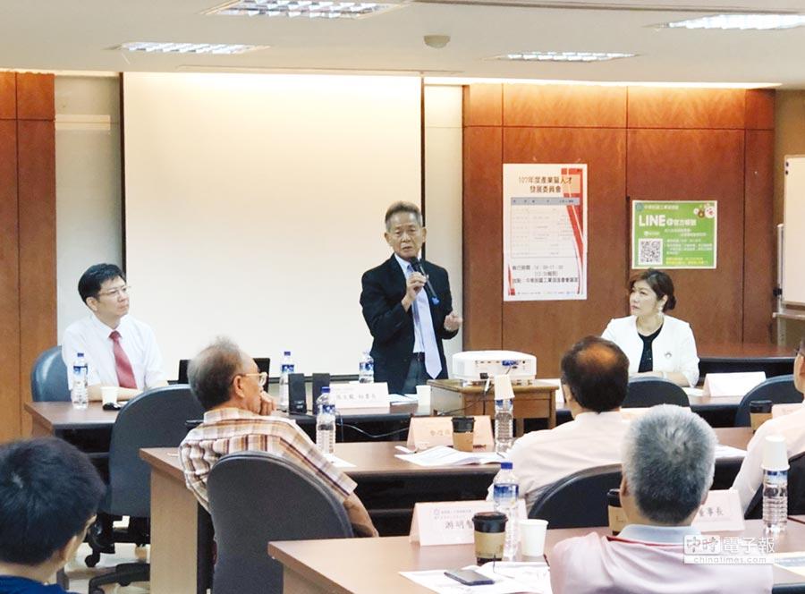 台灣省工業會理事長葉政彥主持產業暨人才發展委員會議,聚焦企業人才策略趨勢與品牌競爭力議題等二大主軸。圖/業者提供