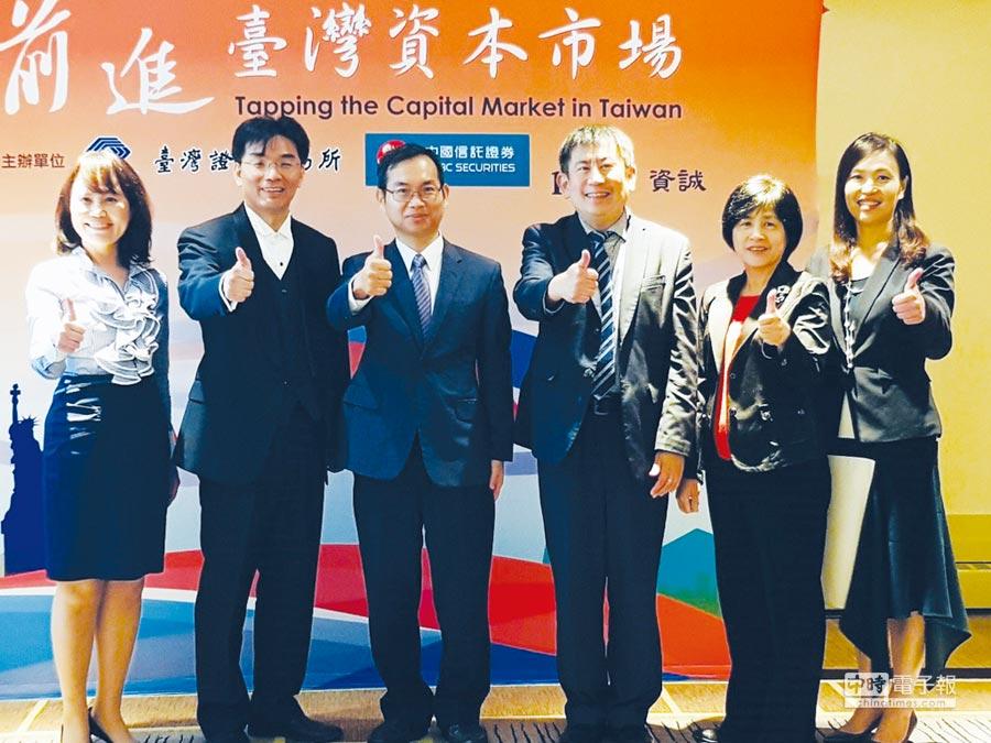 證交所與資誠聯合會計師事務所及中國信託證券合作,於6月9日在紐澤西舉辦前進臺灣資本市場說明會。 圖/證交所提供