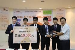 打造AI新未來! 南科AI_ROBOT自造基地攜手中正大學