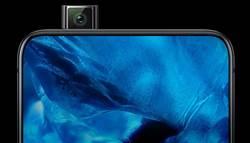 vivo NEX正式發表 真全面屏加升降鏡頭話題性十足