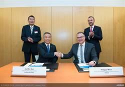 全球首家!華航與空巴簽署維修聯盟合約