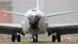 美國改造C-130 當做核粒子探查飛機