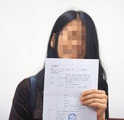 院生疑遭性侵 機構隱匿毀證