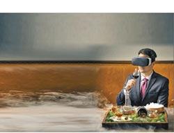 三星科技結合美食 五感滿足