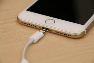 統一時代來了?傳2019年iPhone改USB Type-C接頭