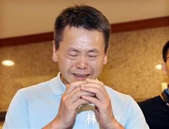 林為洲落馬痛哭 洪耀福:哭有啥用