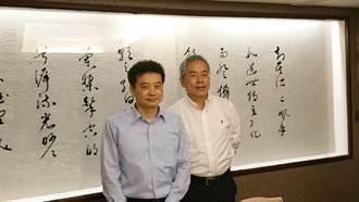 CCL族群再添生力軍 騰輝-KY可望第2年獲利半個股本