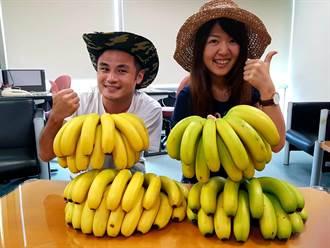 力挺蕉農 中油促銷美味香蕉