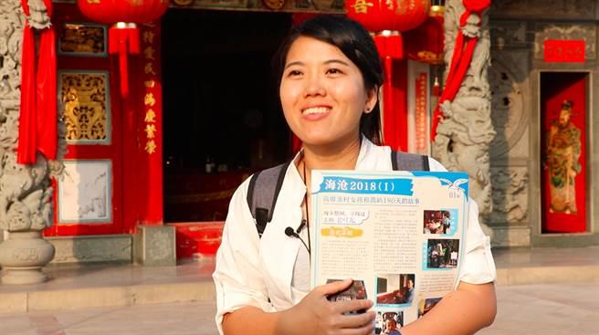 社區主任助理黃女士擁有豐富的社區營造經驗,半年多來也為海滄當地社區的文化傳承帶來不少改變。