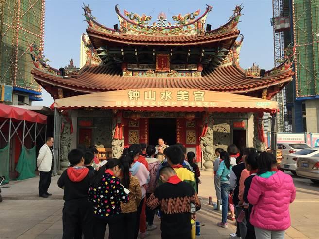 廈門海滄社區主任助理推動鐘山小學民俗之旅。