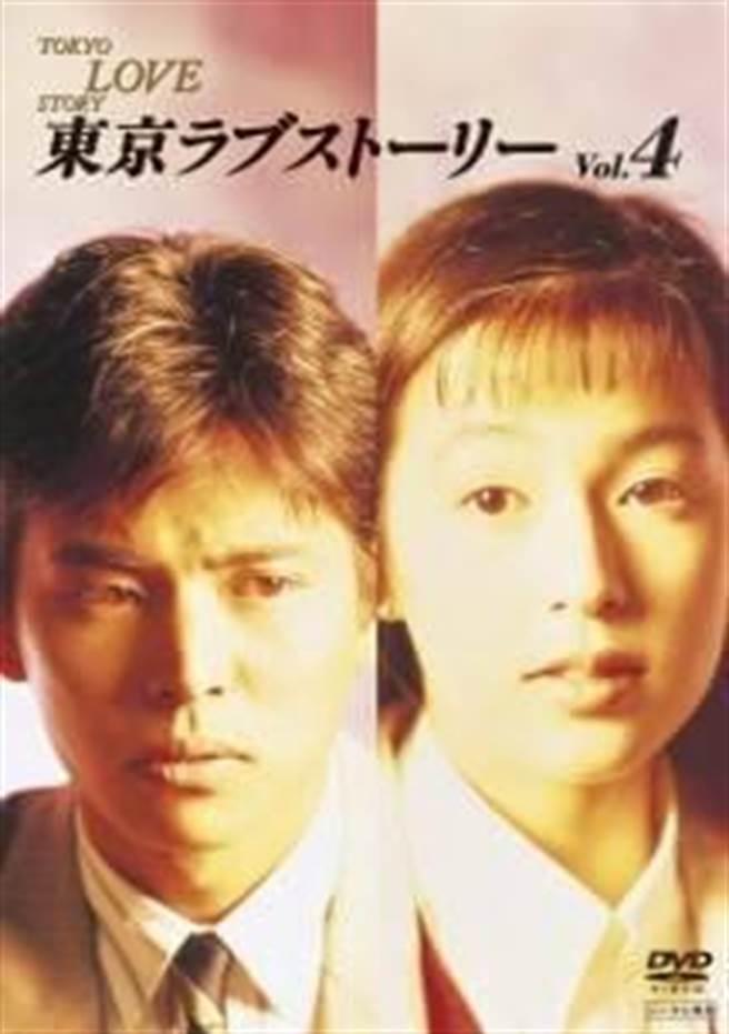 《東京愛情故事》細膩深刻,為日劇永世經典。(取材自網路)