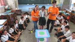員東國小學童大玩飛行器 原是為了學習新科技