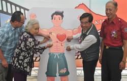 金三榮建設捐贈AED  陳含英用愛守護鄉親