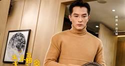 《臥虎藏龍》出品人徐立功回歸小螢幕 催生電視版《飲食男女》