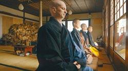 《禪,無所不在》 16歲洋人僧侶學禪