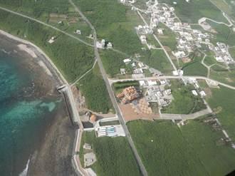 澎湖七美填海蓋停車場 居民憂破壞生態