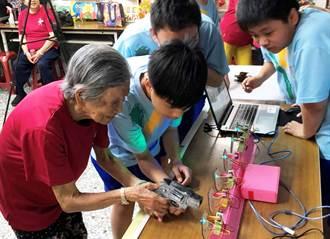 中市前瞻數位建設、翻轉國中小學習環境