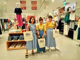 日本快時尚品牌「GU」進駐台中中友百貨展店