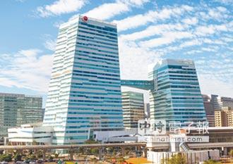 中信銀 再通過3項ISO環境驗證