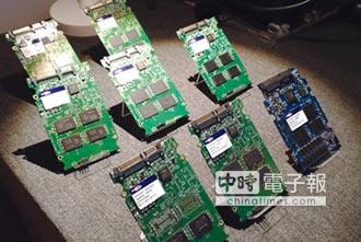 联芸科技MAS090X新系列 性價比高