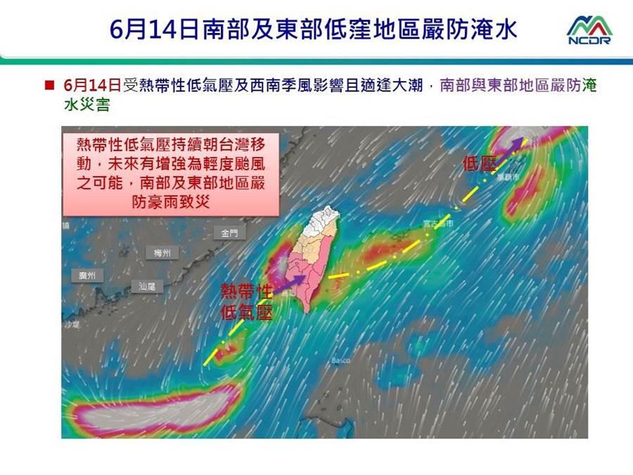 「國家災害防救科技中心」官方帳號推送的降雨示警訊息。(圖/翻攝「國家災害防救科技中心」)