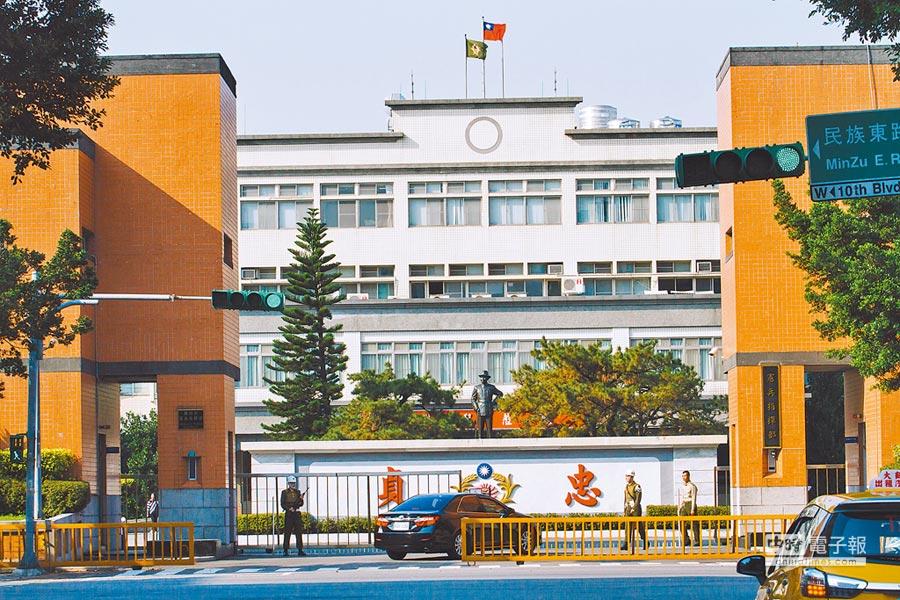 圖為憲兵指揮部大門。(本報資料照片)