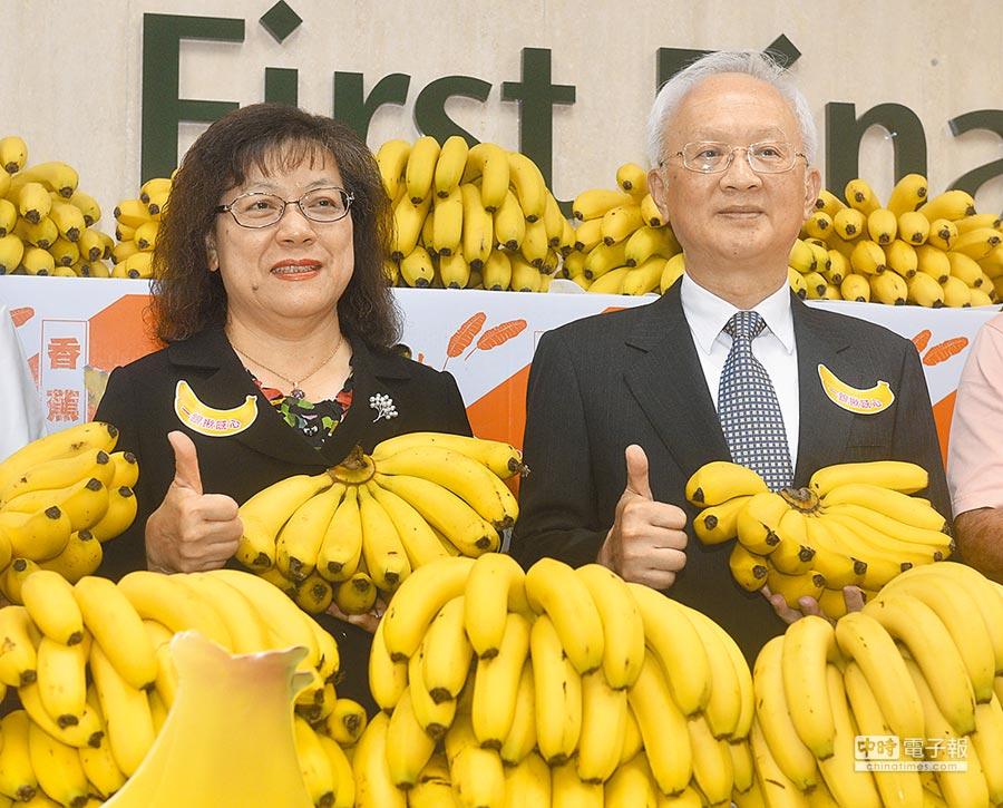 一銀董事長董瑞斌(右)及總經理鄭美玲(左)13日宣布,採購36公噸香蕉嘉惠客戶及員工,以協助紓解盛產狀況。(本報系記者顏謙隆攝)