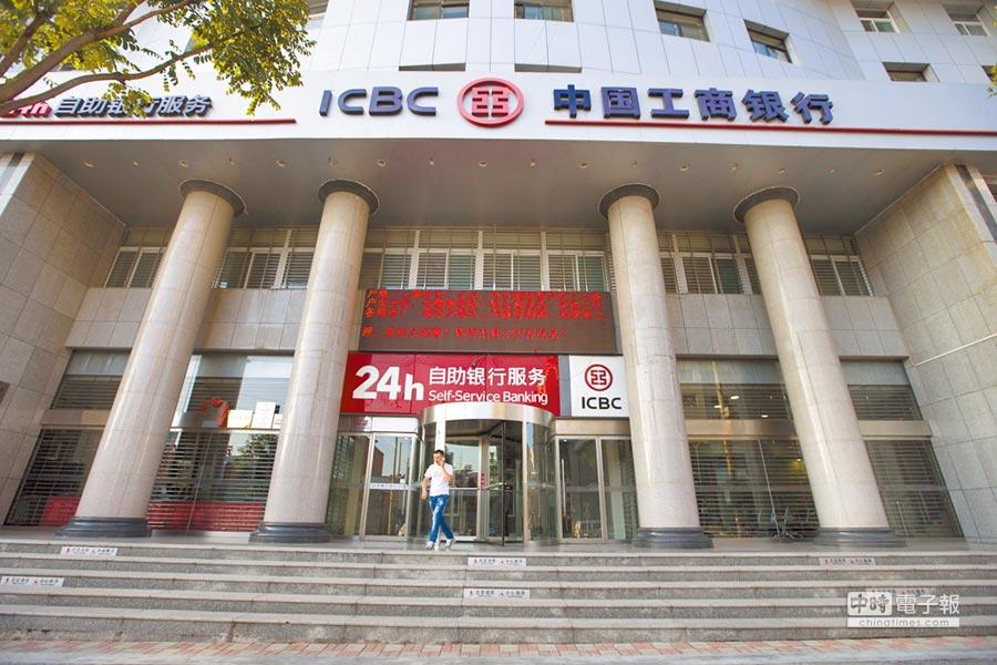 山西太原中國工商銀行營業據點。(中新社資料照片)